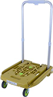 TRUSCO Idle Carry weego PULL 树脂材质手推搬运车 可伸缩手柄