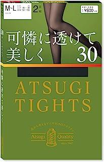 Atsugi厚木 30旦尼尔 连裤袜 透明美丽 30旦尼尔 (2双)女款 FP80132P