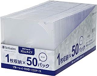 三菱化学媒体 Verbatim 媒体盒 5mm超薄盒CPSSC50