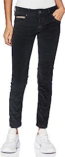 华丽的女士 Touch Cropped Cord 弹力裤