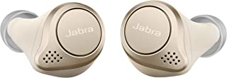 Jabra 捷波朗 Elite 75t 耳塞 – 真正的无线耳塞 带充电盒 金色米色 – 主动降噪蓝牙耳机,舒适*贴合,电池寿命长,声音*
