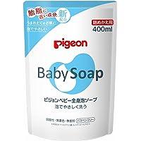 Pigeon 贝亲 婴儿全身泡沫皂沐浴露 (0个月~) 替换装 400ml