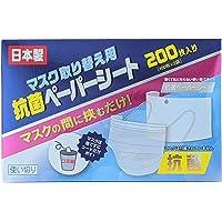 昭和纸商事 * 纸巾 200张装 日本制造 43514