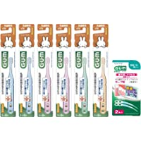 GUM 儿童牙刷 #76 [乳牙期用 / 柔软] 6支装 [Amazon.co.jp限定]