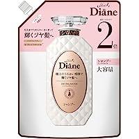 Moist Diane 黛丝恩 Prefect Beauty Extra Shine 洗发水 替换装 大容量 660ml