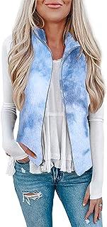 LOMON 女式长袖开衫前开褶皱轻便高低下摆外套