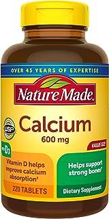 Nature Made 钙片 含维生素D3,220粒超值包装(包装可能会有所不同)600毫克