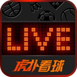 虎扑看球-NBA世界杯亚洲杯