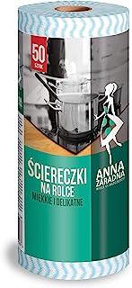 ANNA ZARADNA 012961 高品质擦拭布卷/厨房滚筒可洗/毛巾布/ 50件/颜色:蓝色波浪/预穿孔,便于撕开/欧盟制造