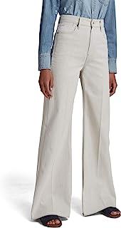 G-STAR RAW 女士 Deck Ultra 高腰阔腿牛仔裤