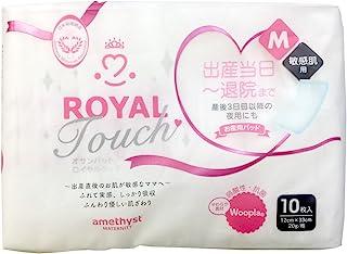 大卫 紫水晶 孕妇用衬垫 Osanpat Royal touch 白色 S