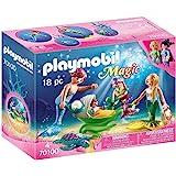 Playmobil 摩比世界 70100魔术家庭,带多色贝壳婴儿车