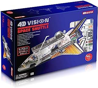4D Master 航天飞机模型