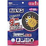 LEC BARSAN 除螨垫 M (2.5~3榻榻米用) 1片装 日本Atopy协会推荐品 减少 黑色 H00284