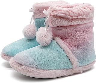 女孩独角兽房子拖鞋舒适毛绒防滑室内户外家居鞋适合幼儿儿童