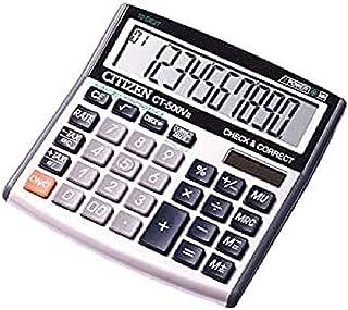 Kalkulator biurowy CT-500VII 10-cyfrowy szary