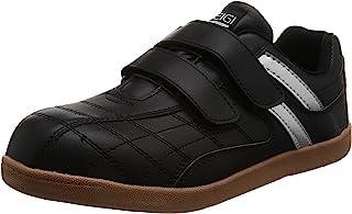 [ヘイギ] 安全靴 セーフティーシューズ マジックタイプ HG-1516M
