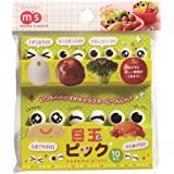 CutezCute Bento Eyes 设计食物棒(10 件套),黑色/白色