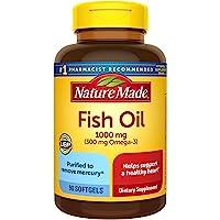 Nature Made 鱼油液体软胶囊 1000mg,90粒