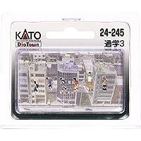 KATO N轨距 上学3 24-245 立体模型用品