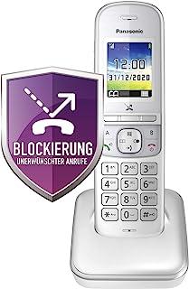 Panasonic 松下 KX-TGH710GG 无绳电话,无电话答录机(DECT 电话,低*,彩色显示屏,呼叫锁,免提)珍珠银色