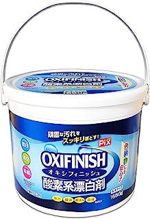 PIXUS SPORTS 氧系漂白剂 OXI FINISH 氧化剂 漂白、*、* 1650g 大容量 1