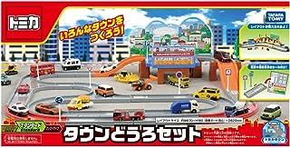 TAKARA TOMY 城市道路玩具套装