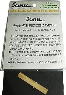 Sonic OB-03 OILED BONE NUT CUSTOM STYLE