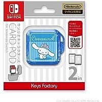 Sanrio 三丽鸥卡通人物 卡包 for Nintendo Switch 肉桂狗