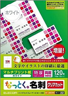 Elecom 宜丽客 名片纸 多功能卡 A4尺寸 透明切割 120张 特厚 双面印刷 多功能打印纸 日本制造 白色 【搜索No.:A51】 MT-JMK3WN