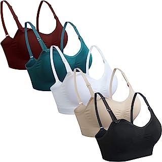 GXXGE 5 件装女式无缝系扣孕妇和哺乳文胸聚拢*内衣哺乳内衣