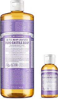 Dr. Bronner's Pure-Castile Liquid Soap – Lavender Bundle. 32 oz. Bottle and 2 oz. Travel Bottle