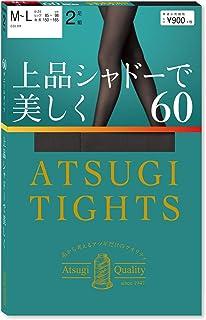 Atsugi 连裤袜 Atsugi Tights 60旦尼尔 高级泡泡 美丽 60D <2双装> FP90162P