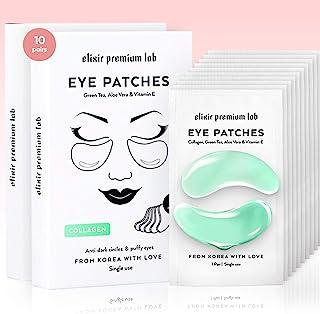胶原蛋白眼罩 – 保湿眼垫 – 抗浮肿和黑眼圈 SPA * – 男女皆宜的眼部保湿霜 – 适合干性皮肤的凝胶贴 2组