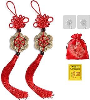风水硬币与中国结流苏汽车魅力后视镜挂件家居装饰手工装饰财富成功和风水元素好运饰品