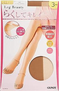 GUNZE 郡是 女士 连裤袜 Leg Beauty 舒适美观 3双装 SP910