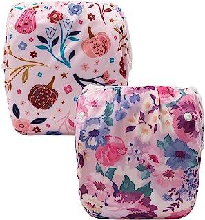 ALVABY 游泳尿布 2 件可重复使用和可调节迎婴派对礼品 SW109-D84