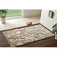 IKEHIKO 地毯 合欢 玄关地垫 土耳其 麦尔登编织 约50×80厘米 米色 抗菌防臭 不易脱落 优雅 #20512…