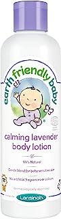 Earth Friendly Baby 舒缓淡紫色身体乳液 250毫升