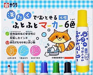 SAKURA CRAYPAS 樱花彩色笔 可洗式粗头记号笔 6色套装 MK-L6