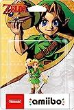 Nintendo 任天堂 Majoras Mask Link Amiibo-TLOZ系列(Nintendo Switch…