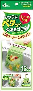 Kemical Japan 挤在水槽上 打孔垃圾袋 小巧尺寸 12片装 PT-S * 约宽25厘米×深25厘米(厚4厘米)×厚0.015毫米