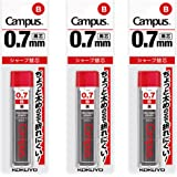 KOKUYO 国誉 自动笔 替换芯 0.7毫米 B 3个装 PSR-CB7-1PX3