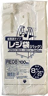 省资源收银袋 乳白色 横16×縦34cm マチ9cm 厚さ0.011mm RE-08