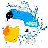 HITNext 儿童与成人电动水枪,电池操作*浸泡器 300CC 大容量自动喷枪,适合儿童夏季游泳泳池派对海滩户外游戏枪