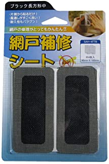 岩谷 SAH-4TTB 纱窗修补纸 4片装 48毫米×100毫米