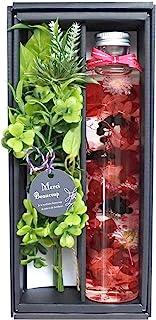 Herbarium 礼盒套装 红色 D31310