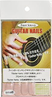 FIRST SOUND 吉他美甲 (小)