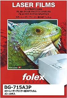 Folex OHP保护膜 COLOR_NAME激光打印机用 A3 10张 BG-715A3P