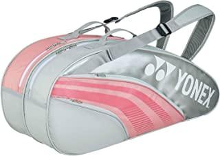 尤尼克斯(YONEX) 网球用 球拍袋6 (附背包) BAG1932R 粉色/灰色(442)